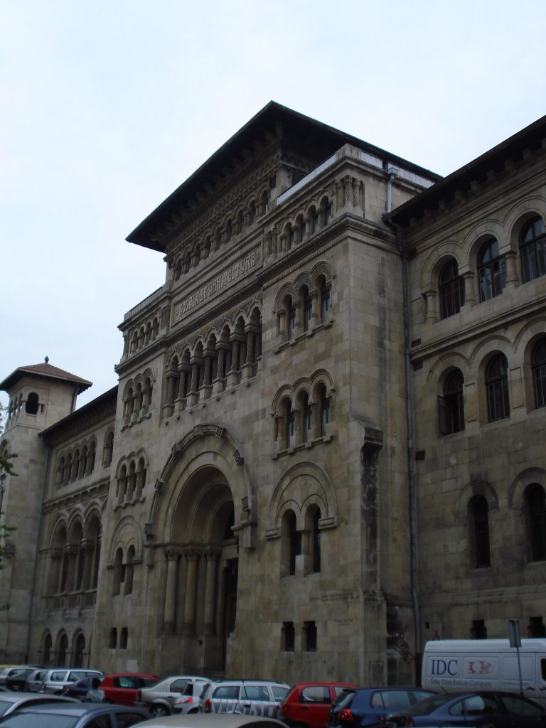 Palatul de Arhitectura Ion Mincu - www.elacraciun.ro